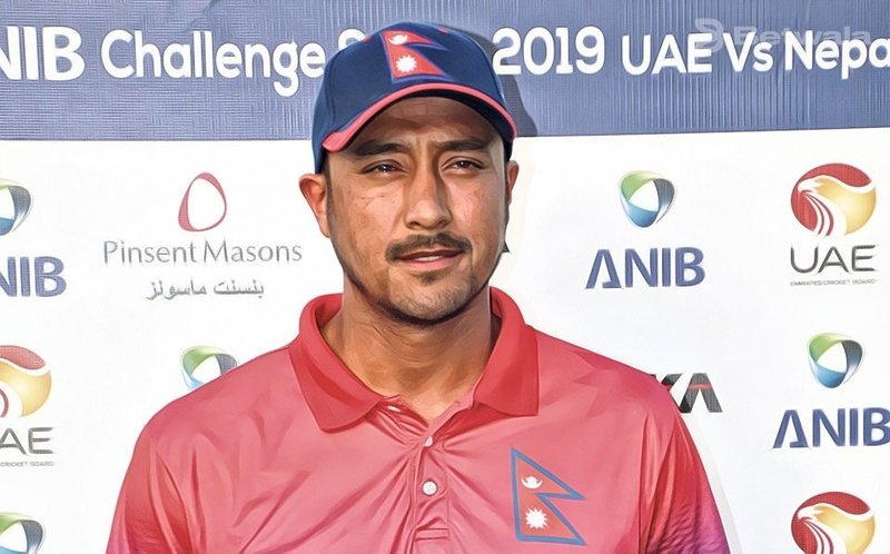 Nepal Cricket Team Captain Resigns