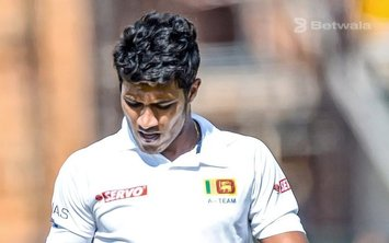 Sri Lanka Cricket Suspends Shehan Madushanka